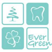 Evergreen Dental Clinic Logo