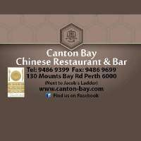 Canton Bay Chinese Restaurant & Bar Logo