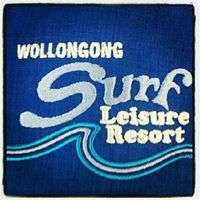 Wollongong Surf Leisure Resort Logo