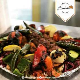 A Special Mixed Plate with Roasted Vegetables and Chilli